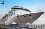 El Costa Mediterranea, que junto a su hermano el Costa Clásica pasarán a formar parte de la flota de una nueva naviera china.