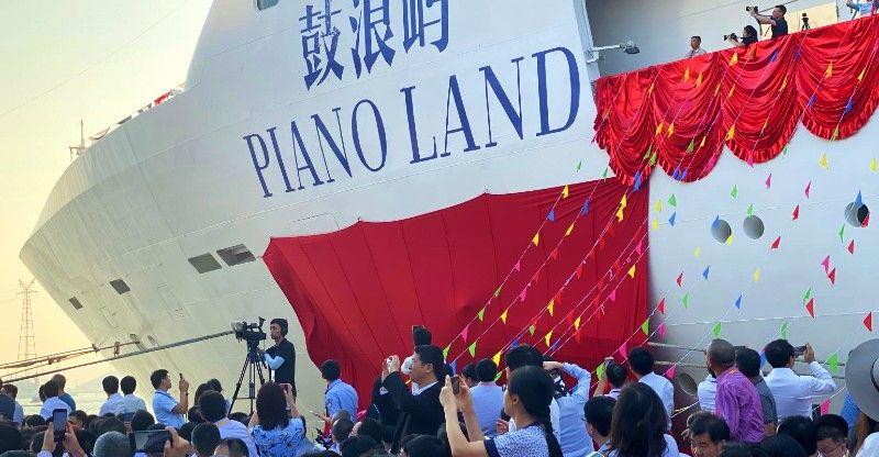 Coronavirus - Piano Land